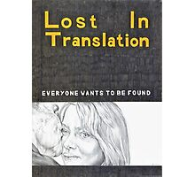 LOST IN TRANSLATION hand drawn movie poster in pencil Photographic Print