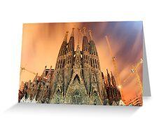 Sagrada Familia Greeting Card