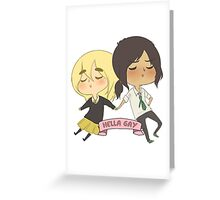 yumikuris [SnK] Greeting Card