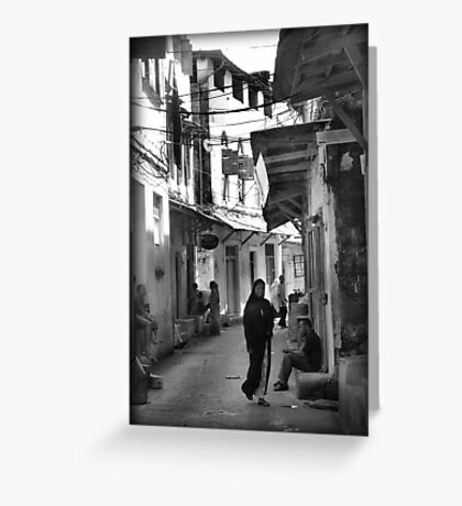 Stonetown experience Greeting Card