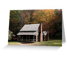 Henry Whitehead Place II Greeting Card