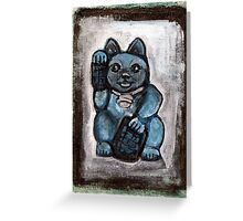 Maneki Neko the Lucky Cat Greeting Card