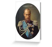 Vladimir Putin - Emperor of Russia Greeting Card