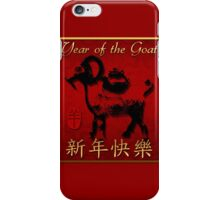 Chinese New Year 2015 #1 iPhone Case/Skin