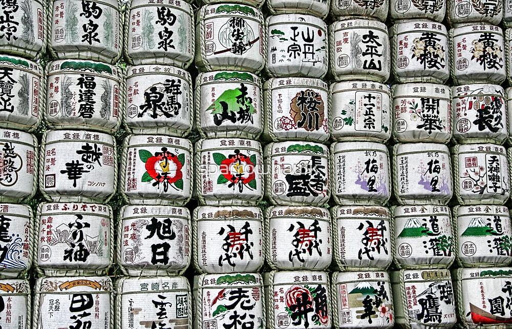 Meiji Jingu Shinto Shrine Tokyo - Sake Offering by sparrowhawk