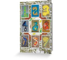 Graffiti Numbers Series Greeting Card