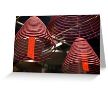 Incense coils Greeting Card