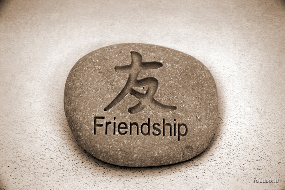 friendship stone sepia by focusonu