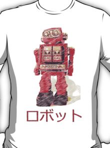 Robotto T-Shirt
