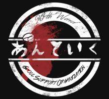 Anteiku - Ghoul Support Organization by ShadowFallen