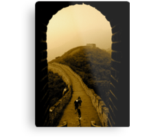 The Great Wall of Sheer Determination Gets You Anything! Metal Print