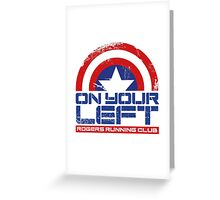 """On Your Left"" Version 01 Greeting Card"