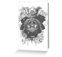 Samurai Vader Hybrid Greeting Card
