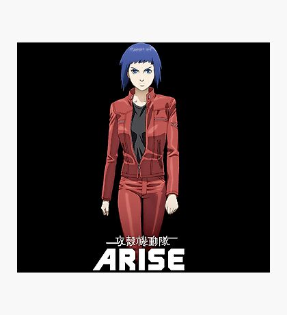 Ghost In The Shell Arise Photographic Print