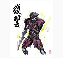 Javik from Mass Effect sumi and watercolor style Unisex T-Shirt