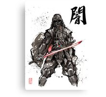 Samurai Darth Vader sumi ink and watercolor Canvas Print