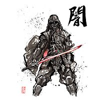Samurai Darth Vader sumi ink and watercolor Photographic Print