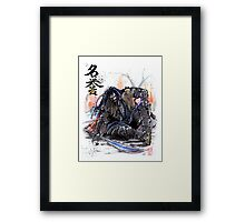 Thorin from the Hobbit sumi and watercolor style Framed Print