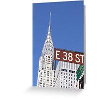 Midtown East-0546 Greeting Card