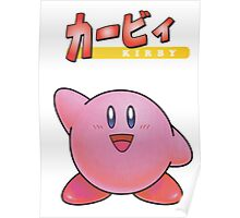 Super Smash Bros 64 Japan Kirby Poster