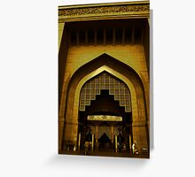 The Holy Gates Greeting Card