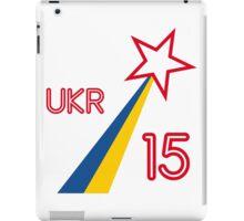 UKRAINE STAR 2015 iPad Case/Skin