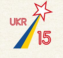 UKRAINE STAR 2015 Hoodie