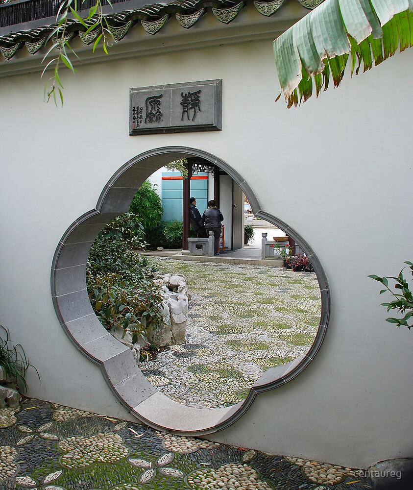 Chinese Garden Gate-Number One by Greg German