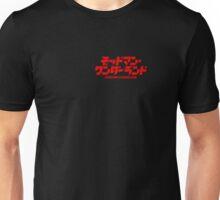 Deadman Wonderland Logo Unisex T-Shirt