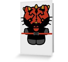 Darth Kitty Darth Maul Hello KItty Greeting Card