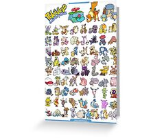 Gotta' Derp 'em all! Greeting Card