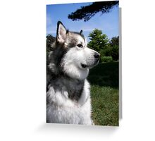 Proud Pup Greeting Card