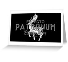 Harry Potter - Expecto Patronum Greeting Card
