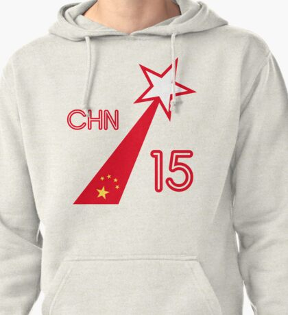 CHINA STAR Pullover Hoodie