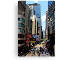 Central Streets III - Hong Kong. Canvas Print