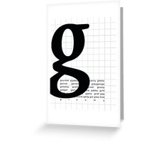 Art Print - Words with Letter G - Words and Letters - Typography Greeting Card