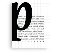 Art Print - Words with Letter P - Words and Letters - Typography Canvas Print