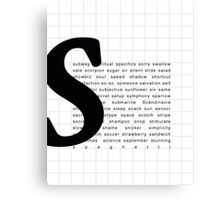 Art Print - Words with Letter S - Words and Letters - Typography Canvas Print