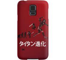 Titan Evolution Samsung Galaxy Case/Skin