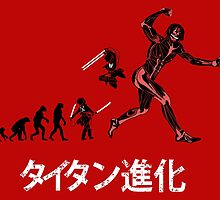 Titan Evolution by Samiel