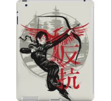 Rebellion iPad Case/Skin