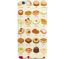 Baklawa & Halawa (Arabic) iPhone Case/Skin