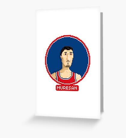Gheorghe Greeting Card