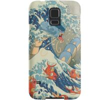 The Great Wave off Kanto Samsung Galaxy Case/Skin
