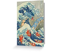 The Great Wave off Kanto Greeting Card
