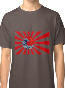 """""""The Way Of The Wave"""" 波浪 Japan Flag & Wave Classic T-Shirt"""