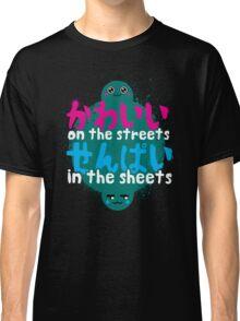 kawaii on the streets  Classic T-Shirt