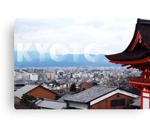 View over Kyoto Canvas Print