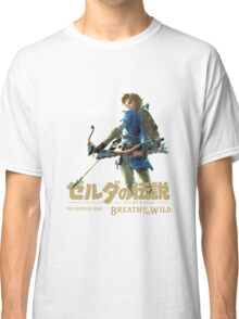 Breath of the Wild by AronTees Classic T-Shirt