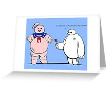 Diagnosis, Toasted! Greeting Card